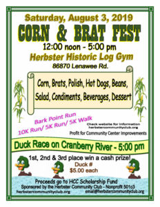 2019-herbster-corn-and-brat-Poster-sm
